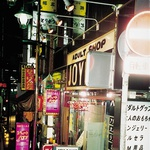 Žgečkljivi obraz Japonske (foto: Boštjan Belčič & Luka Dekleva Humar)