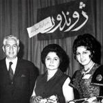 Zohra s starši na večer finalnega izbora leta 1972.  (foto: osebni arhiv Zohre Daoud)