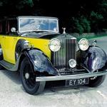 Rolls Royce GSF 33 letnik 1935 - karoserija Park Ward. (foto: Andrej Blatnik)