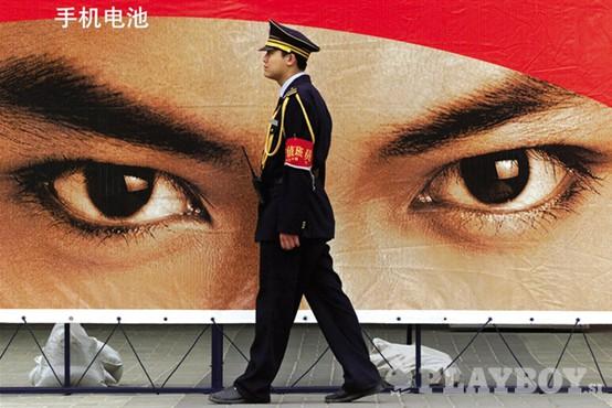 Nevarna razmerja: Napeto ozračje med ZDA in Kitajsko