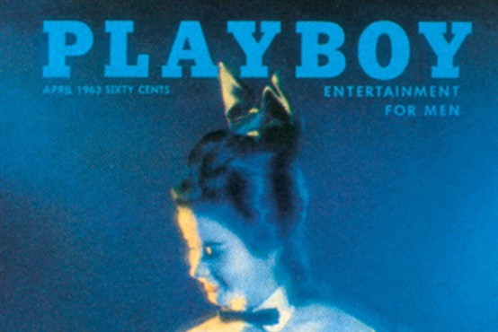 Moj prvi Playboy