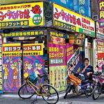 Ekstravagantno podzemlje Tokia (foto: Joan Sinclair)