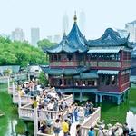 Šanghaj (foto: Turistična organizacija mesta Šanghaj, Hyatt, Expo 2010, Red Bull)