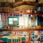 Hostal Sonchek, Atacama, Čile (foto: promocijska fotografija)