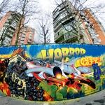 """""""Bistvo grafitov je, da pokažem svoje delo ljudem, pri čemer je to predvsem darilo za državljane in obenem promocija mojega dela."""" (foto: Goran Antley, osebni arhiv, Otta Schadea)"""