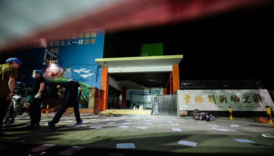 Pred vrtcem v kitajskem Fengxianu eksplodirala doma narejena bomba! (foto: profimedia)