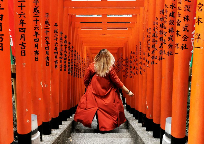 Hie Shrine, Tokio