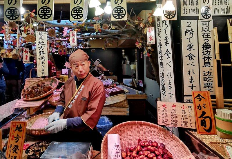 Nishiki market, Kjoto