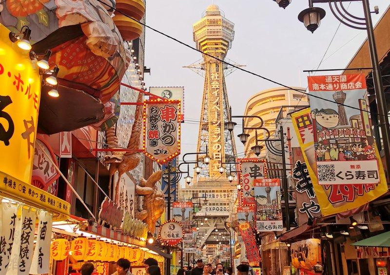 Podoba iz fotografij Osake, Tsutenkaku tower.