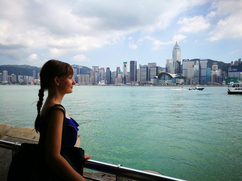 Pogled na Hong Kong