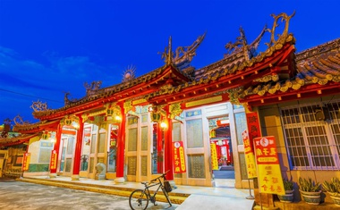 »Ne morete razumeti vzhodnih Azijcev, če ne upoštevate Konfucija!«