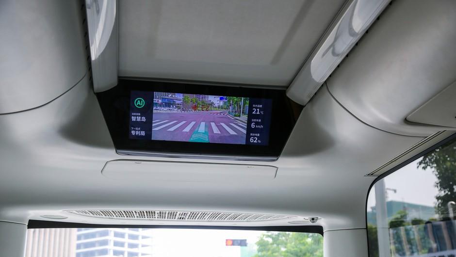 V Michiganu bodo začeli projekt s posebnim pasom za avtonomna vozila (foto: profimedia)