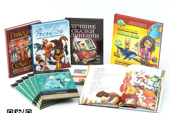 Založba Linguarus na 36. Slovenskem knjižnem sejmu
