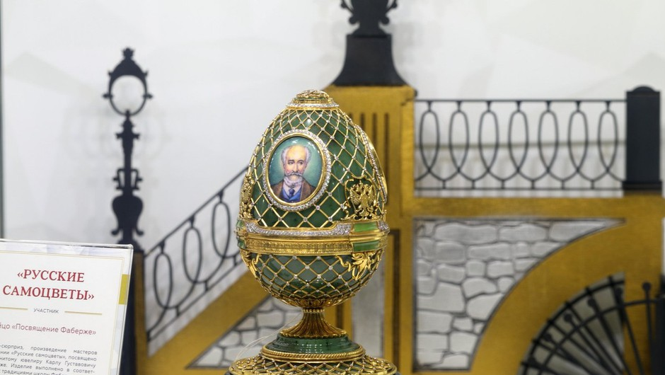 Spletna razstava, posvečena dvornemu draguljarju Petru Carlu Fabergeju, na ogled do marca (foto: profimedia)