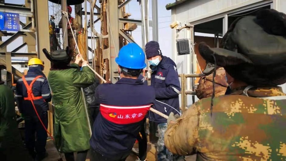 Iz rudnika zlata na Kitajskem rešili enajst ujetih rudarjev (foto: profimedia)