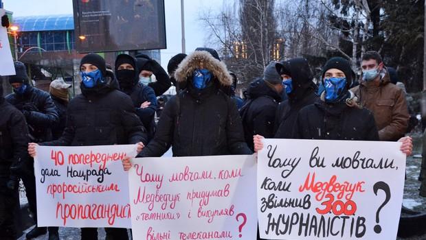 Rusi ne popuščajo in so  v podporo Alekseju Navalnemu kljub mrazu spet na ulicah (foto: profimedia)