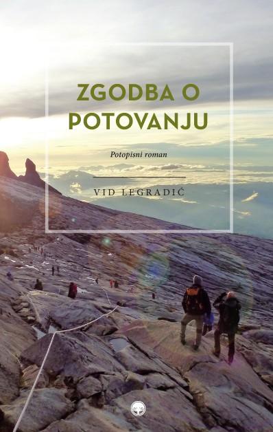 """Vid Legradić: """"Med potjo sem na Islandiji spoznal še svojo ženo, s katero sva se ustavila tudi na Zanzibarju!"""" (foto: Vid Legradić)"""