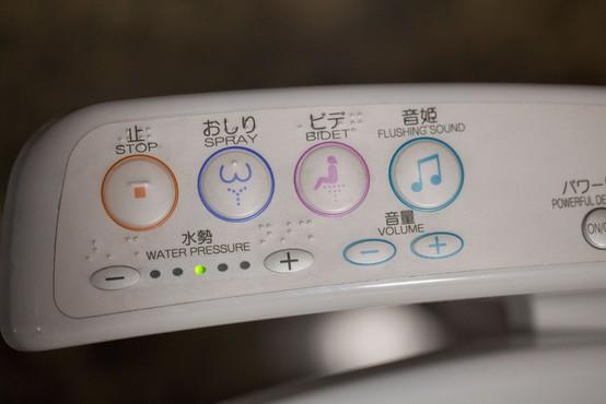 Najbolj običajen dodatek k školjki na Japonskem je avtomatiziran curek vode