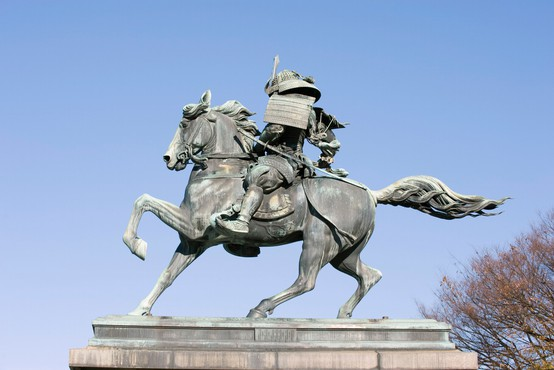 Samuraj - tisti, ki služi