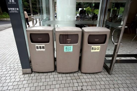 Ločevanje odpadkov je na Japonskem svojevrstna umetnost