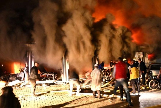 Več mrtvih v požaru v covidni bolnišnici v Severni Makedoniji